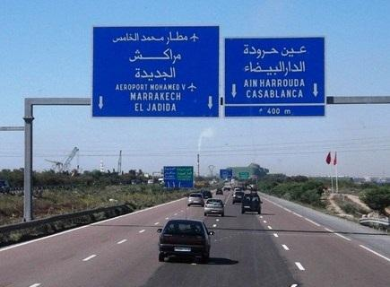 casablanca airport to marrakech transfer